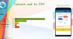 android web to pdf