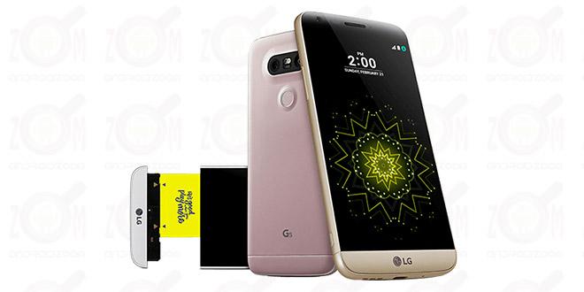 LG G5 h850 7.0 nougat kdz