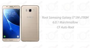 Root Samsung Galaxy J7 SM-J700H 6.0.1 Marshmallow Auto Root