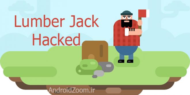 How to Hack LumberJack in Telegram