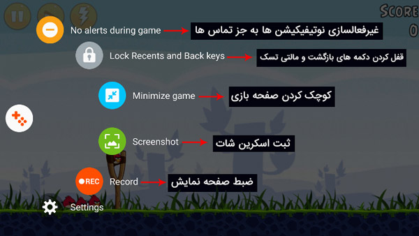 galaxy s7 game tools