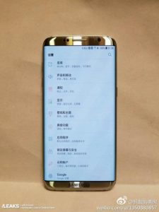 alleged photo of the Samsung Galaxy S8