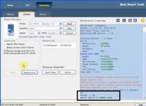remove screen lock samsung 4