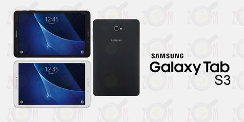 Galaxy-Tab-S3-nougat