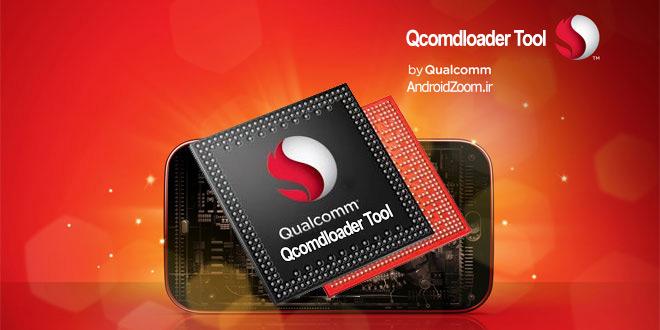 Qcomdloader Tool