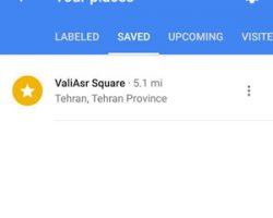 ایجاد لیست در گوگل مپ