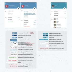 کد تمام بخش های صفحه پلیر داخلیکد تمام بخش های صفحه پروفایل کاربر