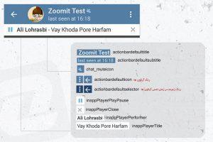 کد چند بخش مورد استفاده در تلگرام