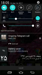 Telegram Voice Call
