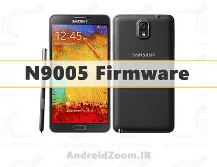 N9005 firmware
