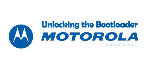 Unlocking the Bootloader MOTOROLA Android Phones