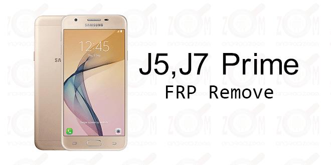 دانلود قفل اثر انگشت سامسونگ j5 آموزش حذف قفل FRP در گوشیهای گلکسی j5 prime و j7 prime