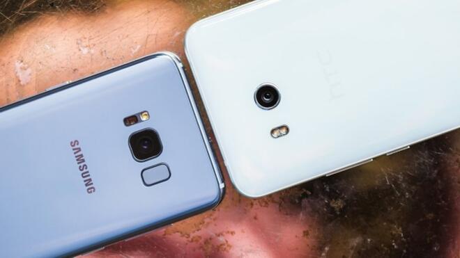 Galaxy S8 vs U11