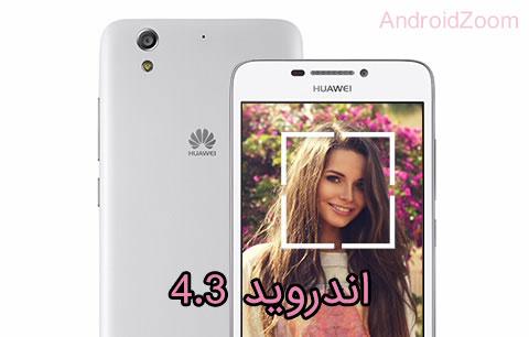 G630-U10-AndroidZoom