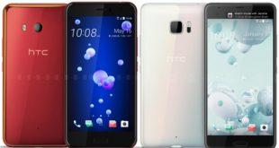 HTC U Ultra و HTC U11
