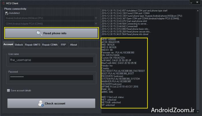 HCU Client huawei id remove