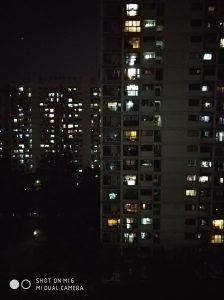 Xiaomi Mi 6 Camera Sample