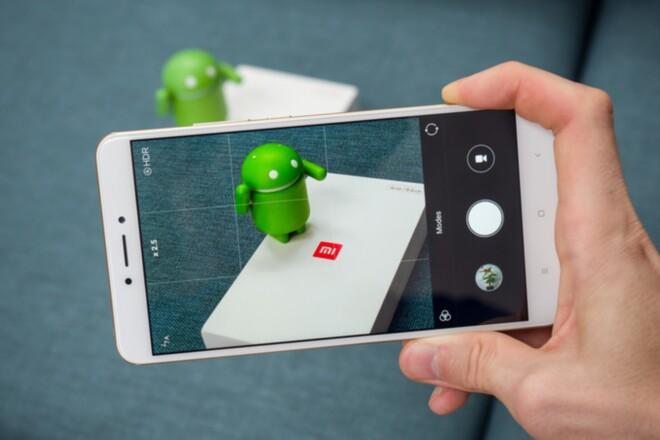 Xiaomi Mi Max 2 Camera