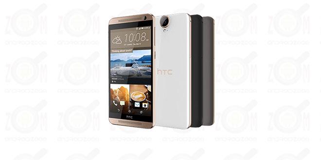 HTC One E9+ firmware