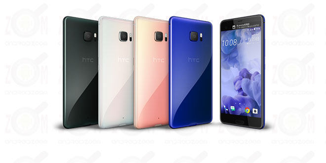 htc u ultra stock rom