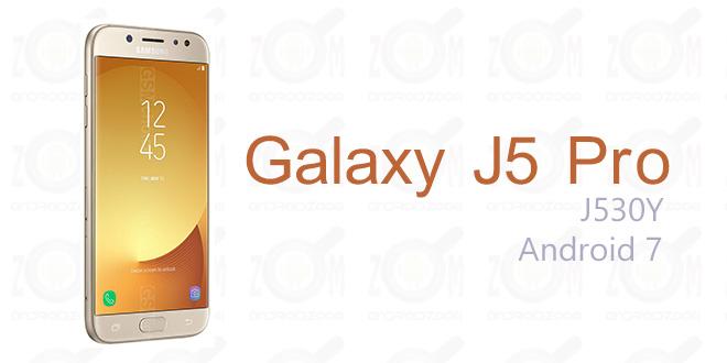 دانلود قفل اثر انگشت سامسونگ j5 رام اندروید 7.0 برای گلگسی J5 Pro مدل SM-J530Y