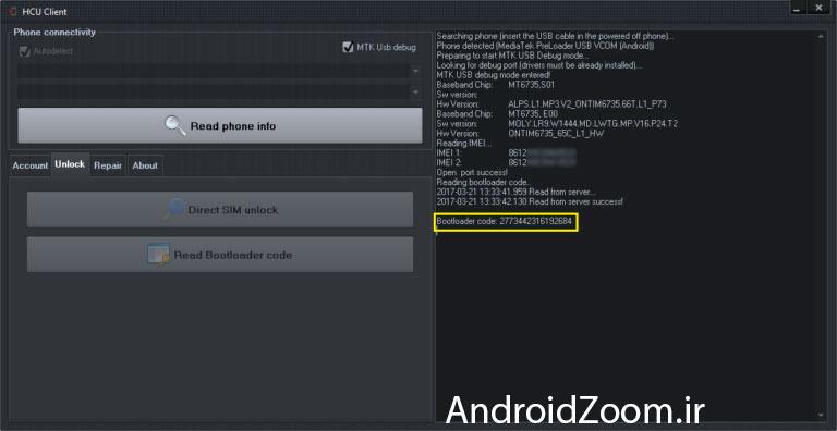 HCU Client read bootloader mtk
