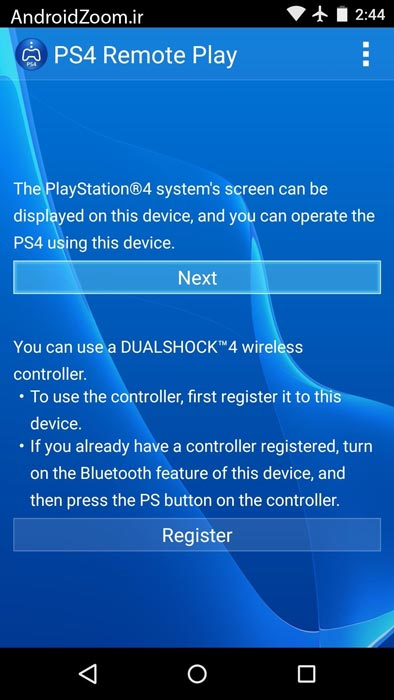 play ps 4 games on android device