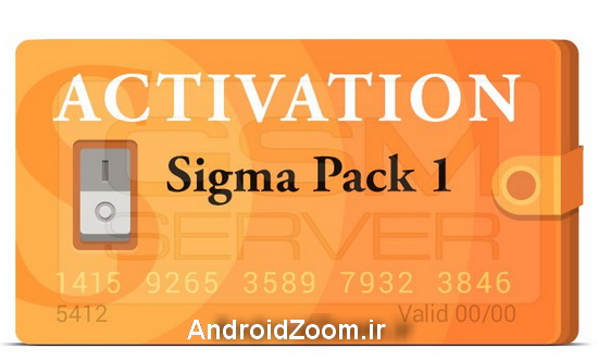 sigmakey-pack-1-activation