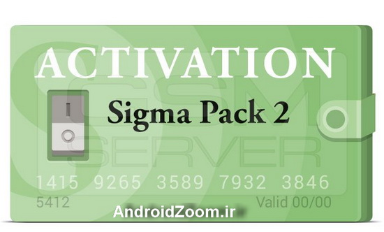 sigmakey-pack-2-activation