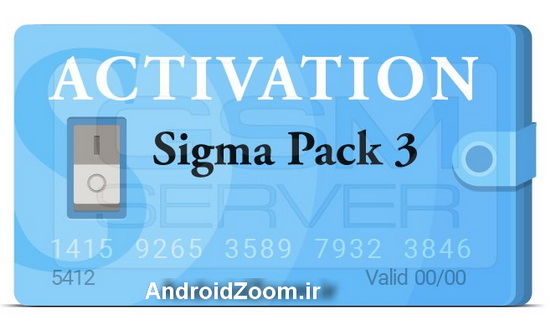 sigmakey-pack-3-activation