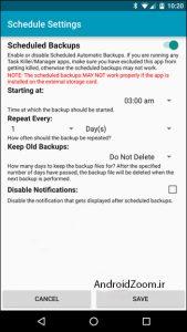 sms backup to google drive dropbox (2)