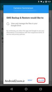 sms backup to google drive dropbox (3)