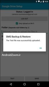 sms backup to google drive dropbox (6)