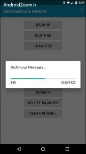 sms backup to google drive dropbox (8)