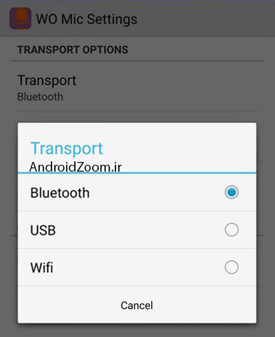 android mic for computer with bluetooth