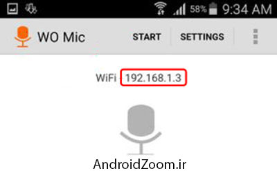 android mic for computer with wifi
