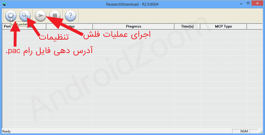 how to use research download tool