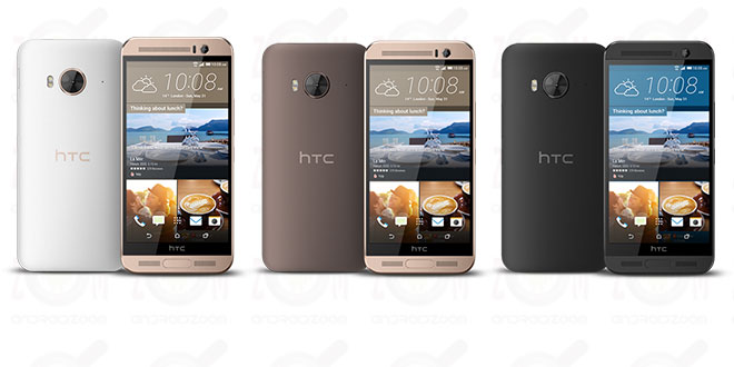HTC One ME stock rom