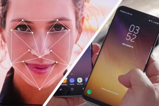 Galaxy S8 Face Rec