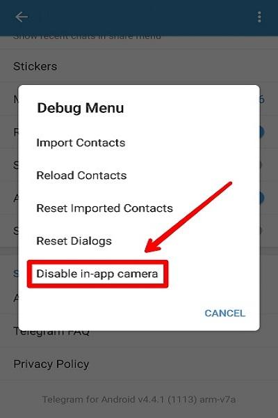 مخفی کردن دوربین در تلگرام
