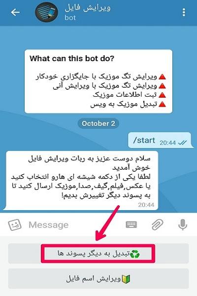 ویدئو دایره ای تلگرام