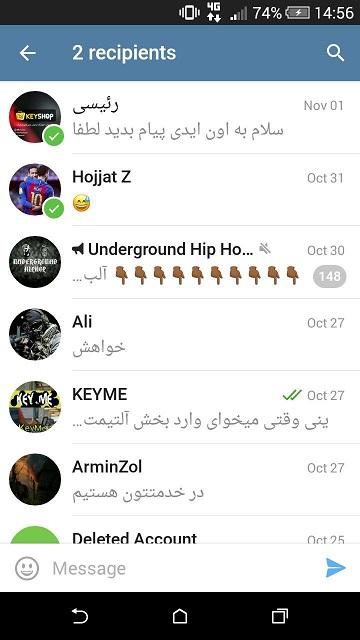 ارسال یک پیام برای چندین نفر در تلگرام