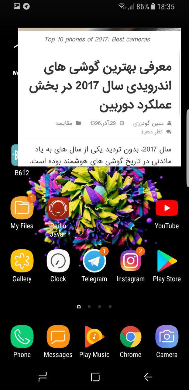 قابلیت های رابط کاربری Samsung Experience