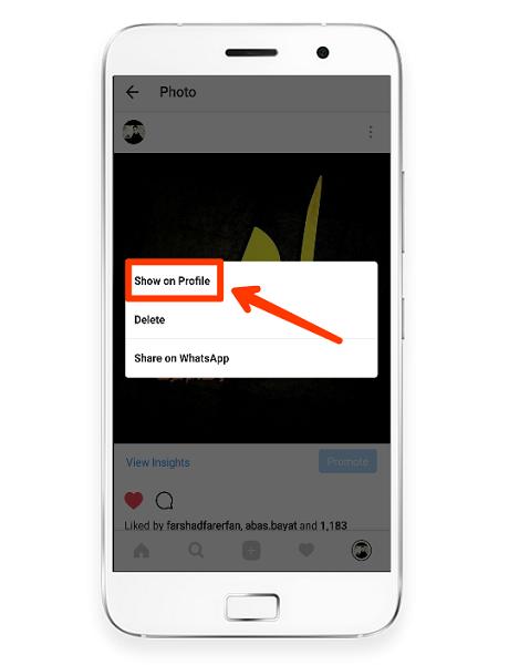 نحوه حذف موقت پست های اینستاگرام