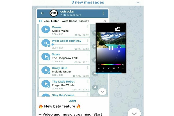 آپدیت 4.8 تلگرام