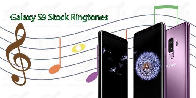 دانلود رینگتون و آهنگ زنگ های گلکسی S9