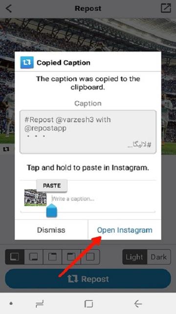 نحوه گذاشتن مجدد یک پست محبوب در اینستاگرام