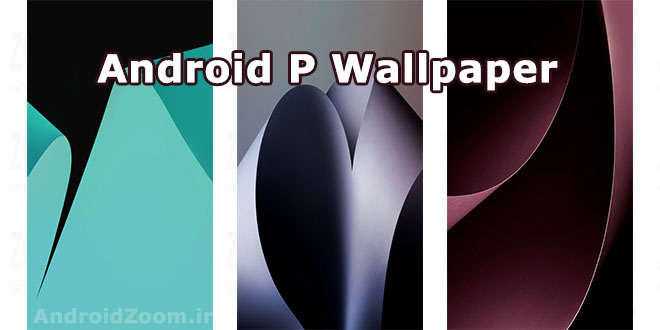 android-p-wallpaper