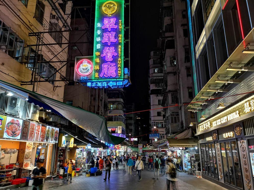 نمونه عکس ثبت شده با Huawei P20 Pro