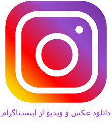 instagram-download